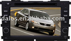 KIA Forte Car DVD with GPS