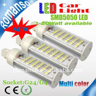 SMD5050 G24 LED Light auto bulb
