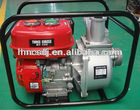 High quality3 inch Kerosene engine water pump WP30K