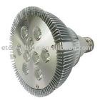 HIGH POWER LED PAR 9W E27(pure aluminum)