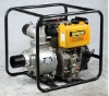 7HP DP30X(E) economical portable diesel water pumps