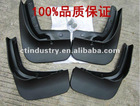 The new Volkswagen Sharan splash guard/sharan mud guard / sharan fender,vw auto accessories