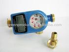New model IC card smart water meter