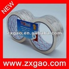Packaging Tape With Special Adhesive (SGS and ISO certificates)