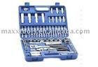 95-pc tool set