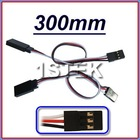 300mm RC Servo Extension Cable For FUTABA JR