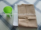 Bamboo Fiber Kitchen Towels