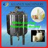 6 ALLPM-100SG On sale mini milk pasteurizer machine