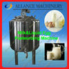 6 ALLPM-100SG On sale mini milk pasteurizer machine