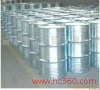 dichloromethane solvent price 99.9%