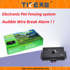 Pet fencing TZ-PET023 Electric pet fence with Audible wire break alarm