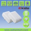 200M Homeplug Dual Pack