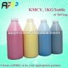 OEM Quality toner for SHARP mx 3101n toner cartridge KMCY 1KG/pc
