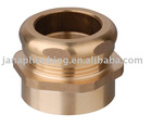 Brass Trap Adapter