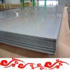 2b and 304 stainless steel tube and board
