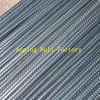 Concrete Reinforced Steel Bar (manufacturer)