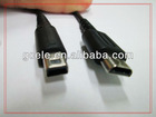 2 in 1 USB Charging Cable for Nintendo DSi (XL)& DS Lite