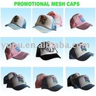 Promotional Trucker Hat Mesh Hat