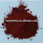 Chinayellow iron oxide price