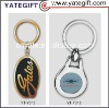 hot sale custom key chain metal