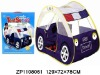 Hot Item!tente de lit d'enfants ZP1108061