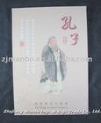 famous artwork Confucius