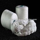 20s/3 wholesale textile paper tube or coned 100% polyester spun yarn