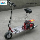 pull up start gas scooter HL-G13
