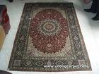 Pure Silk Carpet