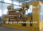 1000KW Jichai Diesel Generator (Jichai 190 diesel engine, Siemens alternator)