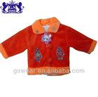 2013 hot sales fashion style ,children's winter clothing ,blanket coat ,girls wear #GS122401
