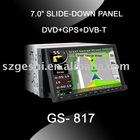 7inch car dvd with DVD/GPS/DVBT(GS-817)