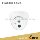 600TVL DIS Camera with IR Cut