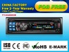 car cd mp3 player support CD-R WMA USB SD