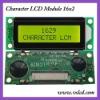 small lcd module 16x2
