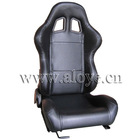 Carbon Fiber Look Reclining Seat/Racing Seat