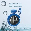 wafer butterfly valve with U type flange