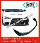 Mitsubishi Lancer front bumper lip for sale
