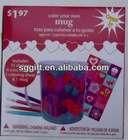children stationery gift sets/cup drawing set