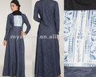new arabic abaya latest abaya designs 2012