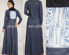 new arabic abaya latest abaya designs 2012