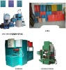 JX-high efficient floor and roof tile making machine 0086 15238020689
