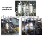 coal gas producer furnace coal gasifier