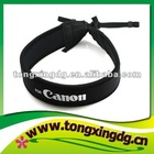 Canon Camera Shoulder Neck Strap