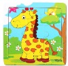 Jigsaw Puzzles for Children