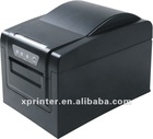 XP-C260M 80mm thermal pos printer( Serial+USB+Lan) / 230mm/s pos terminal high speed