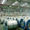 galvanized steel coil/hot-dipped steel coils
