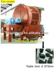 high yield tyre crusher with environment protection