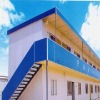 Prefab house supplier (www.jinbaofeng.com)