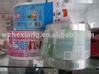 2012 many kinds of Laminated CPP plastic film printed food package film